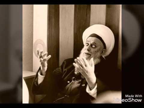 Surah Al Baqarah par Sheikh Nazim V1-50 et 169-213