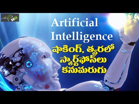 Artificial Intelligence The Future Smart Phones - Telugu Tech Guru | Tech News | 2017