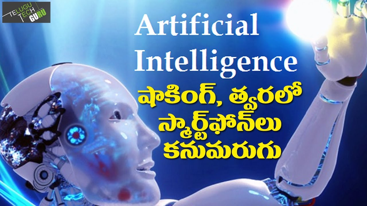 Artificial Intelligence The Future Smart Phones