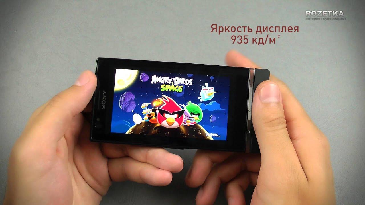 Смартфон Sony