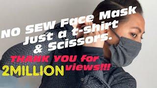 DIY Face Masks. NO SEW. JUST a t-shirt & scissors | 2-4 minutes | EASIEST | Washable | Reusable