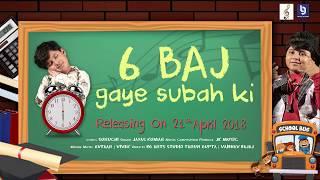 6 Baj Gaye Subah ki   Promo   Jayas Kumar   2018