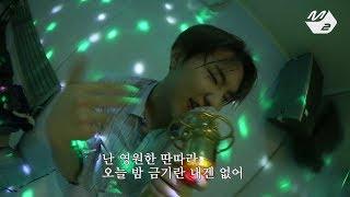 [SVT클럽] 깜짝 선공개★ 세븐틴 - FANTASTIC BABY in 노래방(M2 Only)