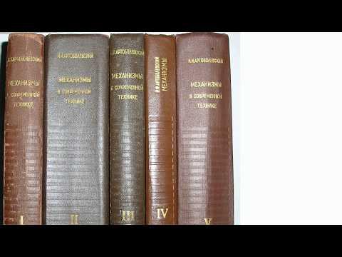 Список книг на продажу (10 часть) Bookodor.ru
