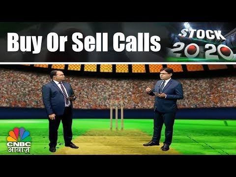 PTC India, PNB, Biocon | Buy Or Sell Calls | Stock 20-20 | CNBC Awaaz