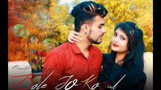 Bole Jo Koyal Bago Mein Yaad Piya Ki Aane Lagi | Chudi Jo Khankee | Cute Love Story