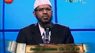 Zakir Naik - Is the Quran God's Word Pt.1 (Lecture Session)