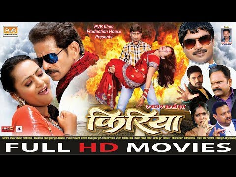 kiriya---किरिया-||-superhit-chhattisgarhi-film-||-full-movie---2019
