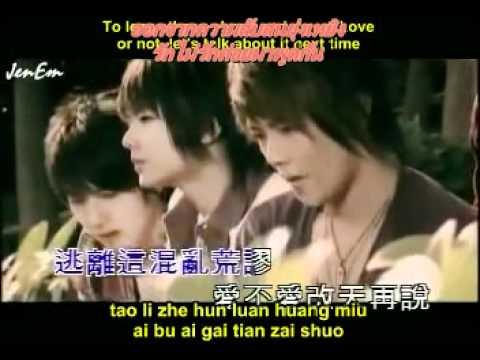 Karaoke Chu Kou (Exit) - Fahrenheit sub thai