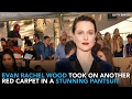 Evan Rachel Wood Took on Another Red Carpet in a Stunning Pantsuit | WHOSAY