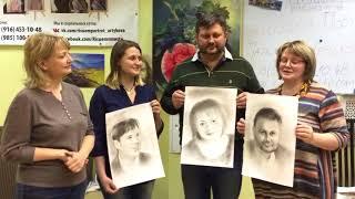 Приятное время-провождение. Рисует семья -портреты любимых! Уроки Татьяны Артыковой. 18+