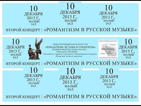 """А.К.Глазунов.Квартет №3 C-dur """"Славянский"""", исполняет Long Play String Quartet"""