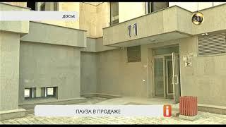 В Астане приостановили прием заявок на покупку квартир в жилом квартале ЭКСПО