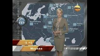 "Алёна Дублюк - ""Новости 24. Погода"" (19.12.11)"