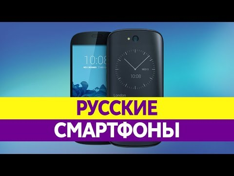 русский контакт знакомство