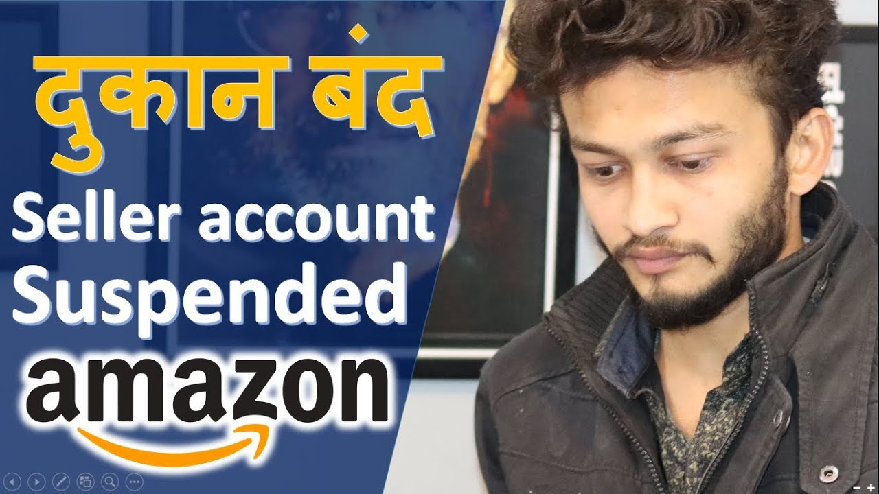 {HINDI} Amazon Seller Account Suspend || How to Avoid Being Amazon Seller Account Suspending