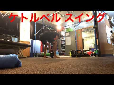 熊本メディカルフィットネス/熊本ケトルベル道場/ケトルベルスナッチ/全身トレーニング/脂肪燃焼トレーニング/