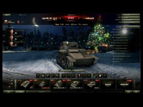 IRZ Fighter Strike World of  Tank สงครามรถถังตำนาน #1 จะรุมกูทำไม?