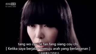 ming thien ni hau (lirik dan terjemahan) Mp3
