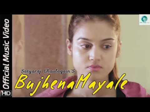 Bujhena Mayale | Subhani Moktan | Badal Limbu | Maaया 2016