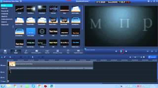 Как монтировать видео через программу Video Editor(Сылка:http://vfeditor.com/wondershare-video-editor.html Чувак лайкни и подпешись., 2015-05-11T15:54:24.000Z)