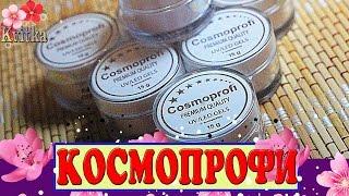 NAILS: КОСМОПРОФИ: Наращивание ногтей: Соколова Светлана