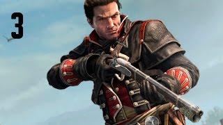 Прохождение Assassin's Creed Rogue (Изгой) — Часть 3: Только по приглашениям