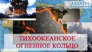 видео Первые геологические наблюдения
