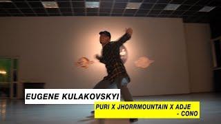 Puri X Jhorrmountain X Adje — Cono | Choreography by Eugene Kulakovskyi | D.Side Dance Studio