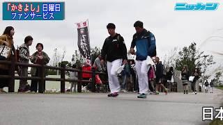 日本ハムのドラフト1位吉田輝星投手(18=金足農)と同5位柿木蓮投手(1...