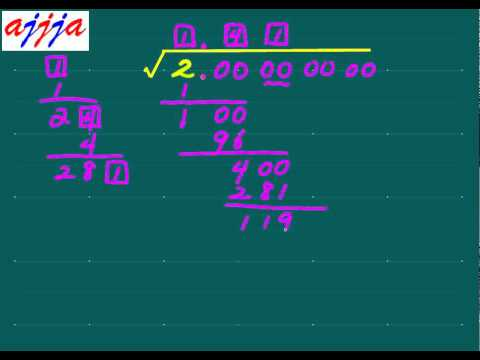 Square Root without Calculator 01 - YouTube