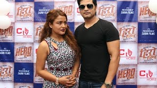Hero Returns | New Nepali Movie | Rekha Thapa | Sabin Shrestha | Press Meet | FilmyKhabar.com