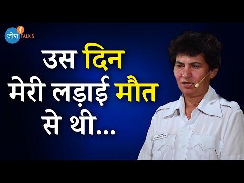 मुश्किलों को हराकर बनी साहस की मिसाल | Struggle Story | Sunita Chaudhary | Josh Talks Hindi