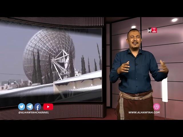 12-02-2020- خبر وعلم - ازمة الانترنت في اليمن