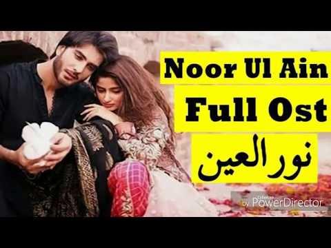 Noor~Ul~Ain  Ost song drama by Ary Digital 2018