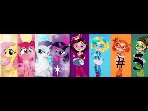 Сказочный патруль и My Little Pony : 5 серия