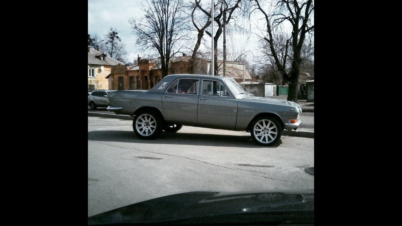 Ретротест, часть 1   Волга ГАЗ 24 на 4 точки. Шины и диски 4точки   Wheels & Tyres