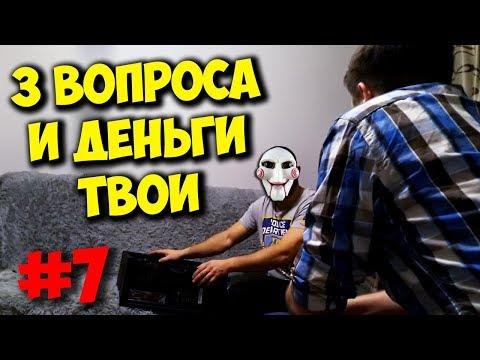 ДОМУШНИКИ / GTX 1070 ЗА 500 РУБЛЕЙ И РЕМОНТ ПК ЗА 85К