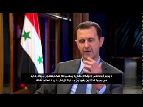 Syrian President Bashar al-Assad interview with Portuguese S