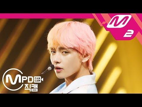 [MPD직캠] 방탄소년단 뷔 직캠 4K 'Save ME + I'm Fine' (BTS V FanCam) | @MCOUNTDOWN_2018.8.30