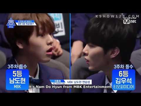 [ENG SUB] Produce X 101 'First Ranking Announcement' 남도현 NamDohyon CUT
