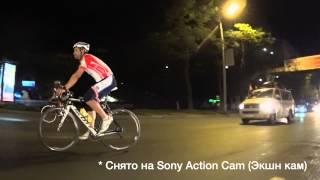 Велогонка RARU-2014. Финал. Снято на Sony Action Cam.(Продолжаем радовать вас роликами, снятыми на Action Cam во время гонки RARU! В новом видео вы сможете увидеть ночно..., 2014-08-15T12:32:36.000Z)