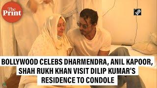 Bollywood celebs condole demise of Veteran Actor Dilip Kumar