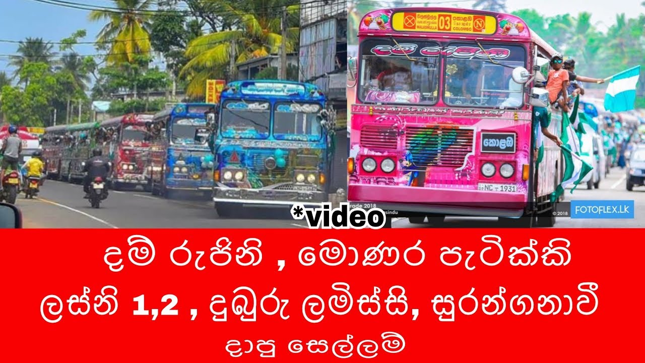 Download Super bus stunts in sri lankan roadshow