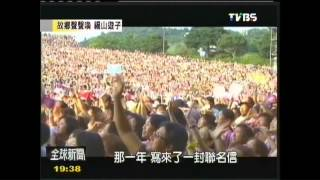 造訪台灣引起一陣旋風的福山雅治,離開台灣留下話題,集演員、創作歌手...