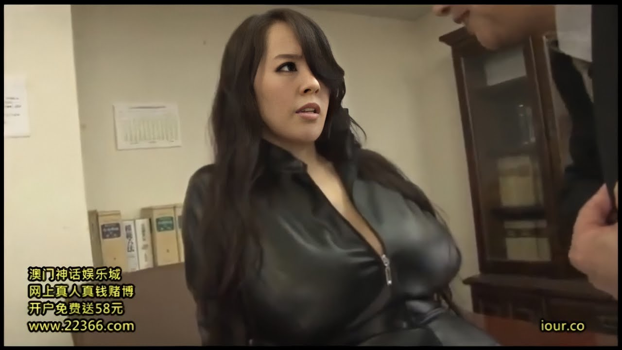 Download Big Boobs Undercover Investigator Leather Suit -Hitomi Tanaka