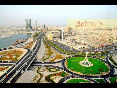 Manama - Bahrain's Capital City