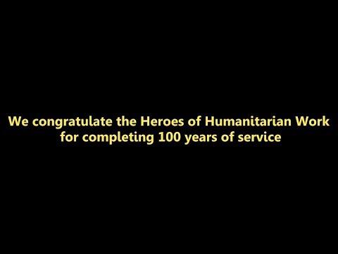 Introduction to ISAAME Staff, Mumbai