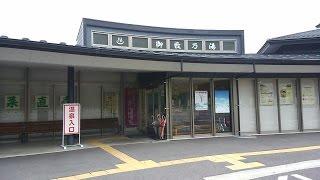 Aランク車中泊スポット(温泉有) 道の駅みまき 長野県東御市 全国出張の旅