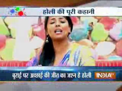 India Tv Special: Story on Festival Holi